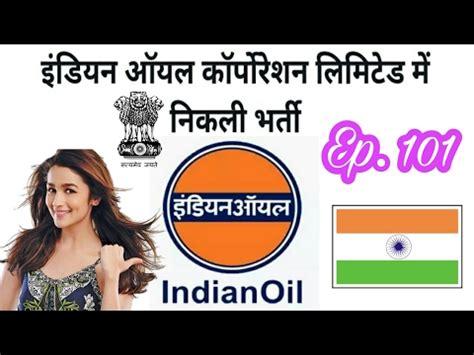 Dissertation indian oil corporation